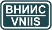 ВНИИС: сертификация продукции, услуг, систем менеджмента качества, стандартизация